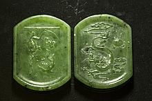 Two Chinese Carved Spinach Jade Pendant Plaque