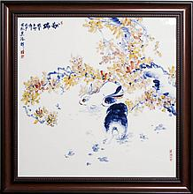 Chinese Framed Porcelain Painting