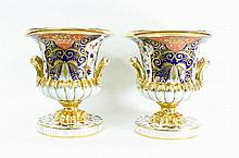 A pair of large Royal Crown Derby style campana sh