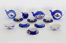 A Russian part tea service, Gardner factory,