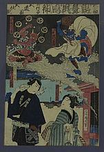 After Kunisada, a print of two actors with devils