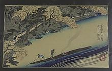 A Japanese wood block print of men on a raft