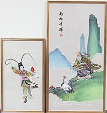 A Chinese silk needlework picture depicting a