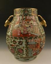 Fine Asian, European, & Decorative Art Auction
