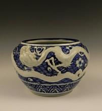 A Chinese Republic Blue & White Dragon Bowl