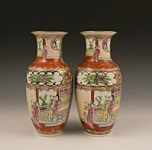 Pair of Chinese Rose Medallion Vases
