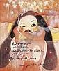 AYA TAKANO (Born in 1976), Aya Takano, Click for value