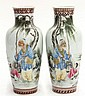 Two Chinese Enameled Porcelain Vases, Fisherman
