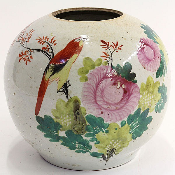 Chinese Enameled Jar