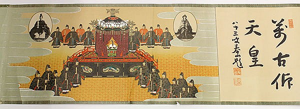 Japanese Picture Scroll  of the Taisho Emperor