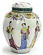 Chinese Porcelain Octagonal Jar