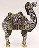Chinese Cloisonne Enameled Camel
