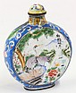 Chinese Enameled Snuff Bottle, Cranes