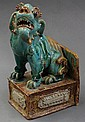 Chinese Ceramic Fu-lion Bookend