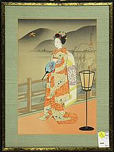 Japanese Woodblock Prints,  Sadanobu
