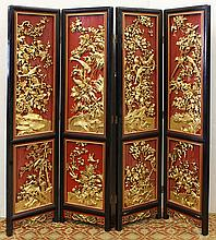 Chinese Gilt Lacquer Screen, Bird/Flower