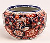 MULTI-COLORED IMARI PORCELAIN PLANTER