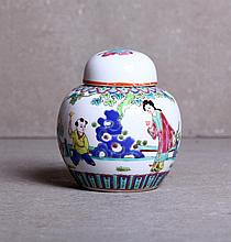 SMALL POT WITH A LID