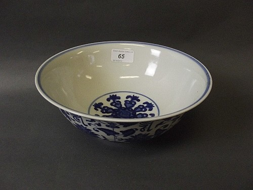 A Chinese blue and white porcelain bowl painted