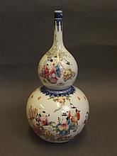 A Chinese double gourd shaped porcelain stem vase