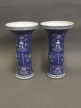 A pair of Chinese blue and white porcelain shaped
