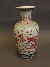 A Chinese porcelain vase with painted polychrome