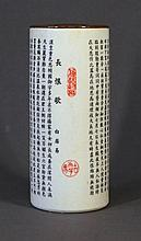 Chinese Porcelain Vase. Extensive Chinese script