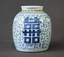 Oriental Blue & White Lidded Ginger Jar.  H24cm