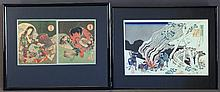 3 Various Japanese Woodblocks. Artist unknown (2).