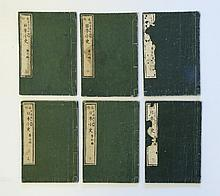 BOOK 1882 Popular History of JAPAN. 3 chapters (in