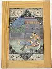 Indo - Persian miniature depicting 2 lovers, the male holding a ring with script 5 3/4