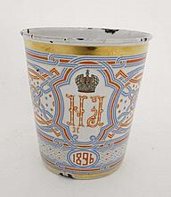Late 19 thC Russian : An interesting Russian enamelled 1896 Czar Nicholas II