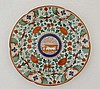 Creamware ?: an 18th / 19th Century plate with