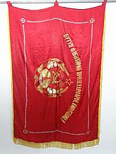 Soviet Russian Propaganda Flag : An Old Russian
