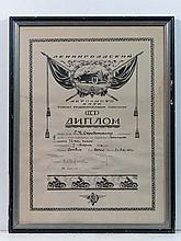 Russian Automobilia : A rare 1926 motorcycle race