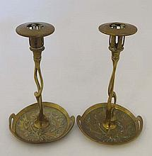 Arts and Crafts : A pair of 19thC German /