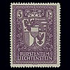 Liechtenstein 1935 5Fr Coat of Arms Scott 131