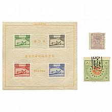World Wide Stamp Group