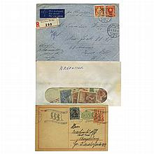 Foreign Stamp Group
