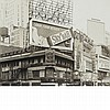 CALLAHAN, HARRY (1912-1999) [Untitled-Sky Bar]. Vintage gelatin silver print, 6 3/8 x 8 1/2 inches (170 x 214 mm), a contact...