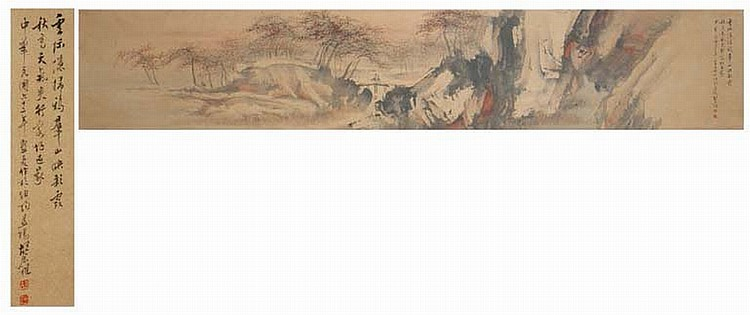 Hu Nien-Tsu (Hu Nianzu) b. 1927 Landscape Dated 1973 Ink and color on paper 14 1/2 x 78 inches