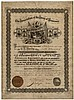 PIERRE GUSTAVE TOUTANT de BEAUREGARD Partially-Printed Document Signed