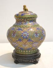 COVERED CLOISONNE JAR WITH FOO DOG FINIAL
