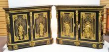 Fine Antiques, Porcelain & Estate Jewelry