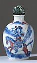 UNDERGLAZE RED AND BLUE PORCELAIN SNUFF BOTTLE In inverted pear shape with figural landscape design. Six-character Yongzheng mark on...