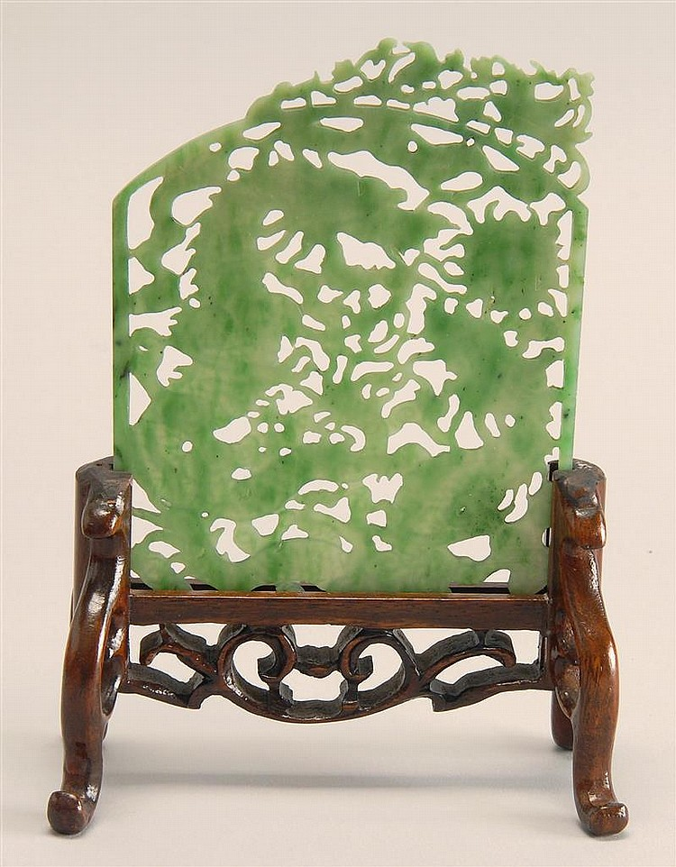 PIERCED GREEN JADE TABLE SCREEN With dragon and pearl design. Height 4½