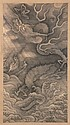 SCROLL PAINTING ON PAPER Attributed to Lin Liang. Depicting dragons emerging from waves. Signed and seal marked. 50