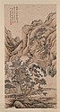 SCROLL PAINTING ON PAPER In the manner of Wang Wei. Depicting a traveler and cottage in a mountain landscape. Marked with calligraph...