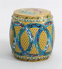 CLOISONNÉ ENAMEL STAND In barrel form with phoenix, dragon, and lattice design on a yellow ground. Height 12.6