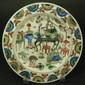 17th/18th CENTURY CHINESE FAMILLE VERTE PLATE